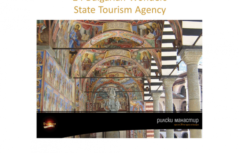 State Tourism Agency Bulgaria