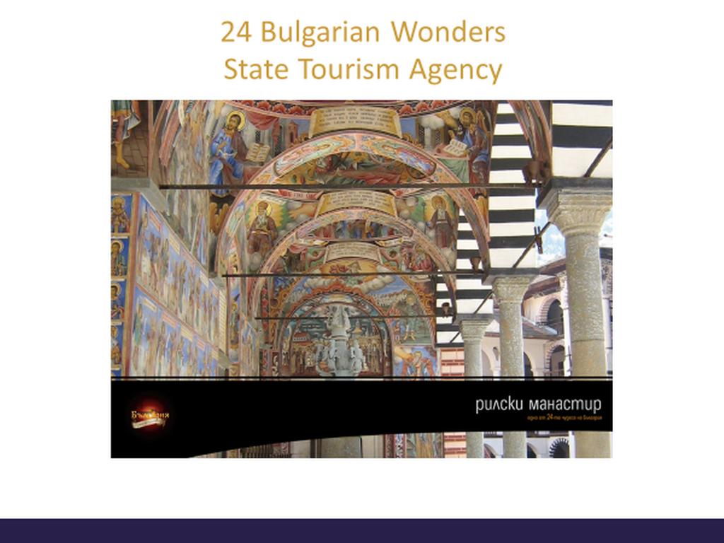 State Tourism Agency Bulgaria